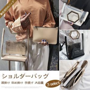 ショルダーバッグ レディース ハンドバッグ 手提げ 肩掛け 2way クリアバッグ バッグインバッグ インナーバッグ 鞄 バッグ|gsgs-shopping