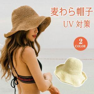 帽子 ハット レディース 麦わら帽子 折たたみ uvカット おしゃれ|gsgs-shopping