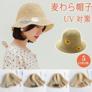 帽子 レディース  ハット 日よけ帽子 折りたたみ帽子 折たたみ uvカット 可愛い|gsgs-shopping