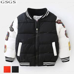 中綿コート 男の子 ジャケット 冬着 ショート丈 防寒 保温 キッズコート キッズ服 アウター 可愛い コート|gsgs-shopping