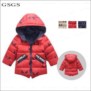 中綿コート 男の子 フード付き 冬着 ショート丈 防寒 保温 キッズコート キッズ服 アウター 可愛い コート|gsgs-shopping