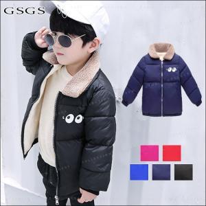 中綿コート 男の子 女の子 ジャケット 冬着 ショート丈 防寒 保温 キッズコート キッズ服 アウター 可愛い コート|gsgs-shopping