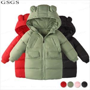 中綿コート 男の子 フード付き 冬着 ロング丈 コート 防寒 保温 キッズコート キッズ服 アウター 可愛い|gsgs-shopping