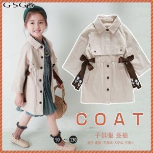 トレンチコート キッズ コート アウター スプリングコート 子供服 ジュニア 女の子 通園 通学 可愛い|gsgs-shopping