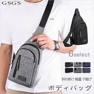 バッグ メンズ ボディバッグ メンズ ワンショルダー ボディーバッグ メンズ 斜めがけおしゃ 軽量|gsgs-shopping