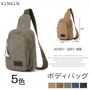 ボディバッグ メンズバッグ ミニショルダー  斜め掛け 軽量 手提げ バッグ お出かけ|gsgs-shopping