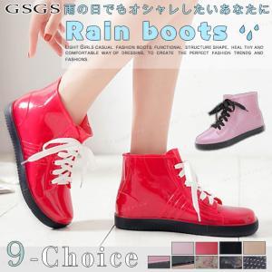 レインブーツ レインシューズ ショート 防水 長靴 雨靴 人気 おしゃれ 歩きやすい 履きやすい 靴 レディース|gsgs-shopping