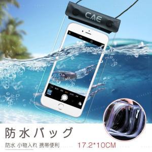 iPhone スマホ 防水ケース スマホポーチ 防水バッグ iPhone全機種対応  海 プール  小物  防水ポーチ|gsgs-shopping