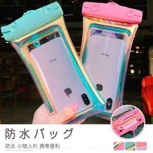 iPhone スマホ 防水ポーチ 防水ケース スマホ 海 iPhone 小物入れ 携帯 ケース 防水バッグ 6.3インチ以内|gsgs-shopping