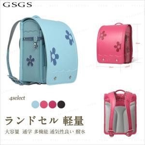 ランドセル 男の子 女の子 大容量 軽量 通学バッグ リュック おしゃれ 多機能 A4教科書ノート対応 カバー付き|gsgs-shopping