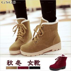 ムートンブーツ スノーブーツ レディース スニーカー シューズ   ブーツ ショートブーツ 大きいサイズ 保温 防寒 gsgs-shopping