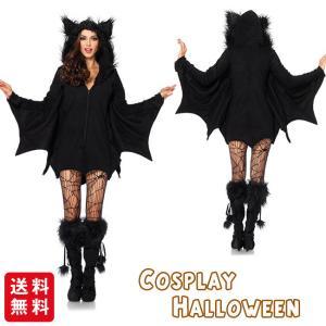 ハロウィン コスプレ コスチューム 衣装 吸血鬼 悪魔 ブラック バンパイア 大人 女性用 ドレス 学園祭