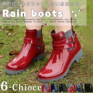 レインシューズ 女子 レインブーツ ブーツ ショート丈 雨具カジュアル 今季新作 レディース ファッション 今季新作 オシャレアイテム 可愛い系 人気|gsgs-shopping