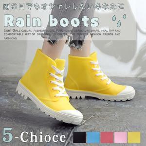 レインシューズ レインブーツ ブーツ ショート丈 雨具 カジュアル 韓国風 今季新作 可愛い系 人気 レディース ファッション 女子|gsgs-shopping