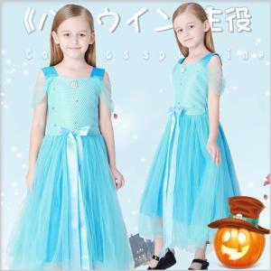 ハロウィン コスプレ コスチューム 衣装 仮装 子供用 ワンピース 水色 レース プリンセス ふわふわ 可愛い 欧米 チュチュ シンデレラ風|gsgs-shopping