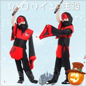 ハロウィン コスプレ コスチューム 衣装 仮装 子供用 5点セット 頭巾 忍者 マスク ベルト 道具|gsgs-shopping