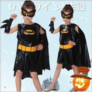 ハロウィン コスプレ コスチューム 衣装 仮装 子供用 蝙蝠 アイマスク マント 腕カバー 動物|gsgs-shopping