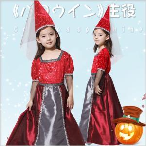 ハロウィン コスプレ コスチューム 衣装 仮装 子供用 3点セット ワンピース 帽子 シスター アラジン|gsgs-shopping