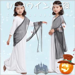 ハロウィン コスプレ コスチューム 衣装 仮装 子供用 3点セット ローマ プリンセス 髪飾り ベール 可愛い 白 ヴァンパイア|gsgs-shopping