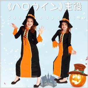 ハロウィン コスプレ コスチューム 衣装 仮装 子供用 帽子 ワンピース 魔女 かぼちゃ ウィッチ 可愛い 魔法 ピエロ|gsgs-shopping
