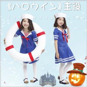ハロウィン コスプレ コスチューム 衣装 仮装 子供用 セーラー 帽子 セット 海軍 ワンピース リボン 船乗り 制服 可愛い 一押し ボーダー 普段着|gsgs-shopping