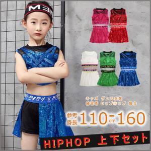 キッズ ダンス衣装 チアガール セットアップ トップス スカート 女の子 活発 青春|gsgs-shopping