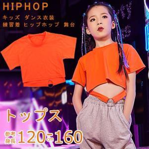 キッズ ダンス衣装 チアガール 単品トップス 女の子 活発 応援|gsgs-shopping