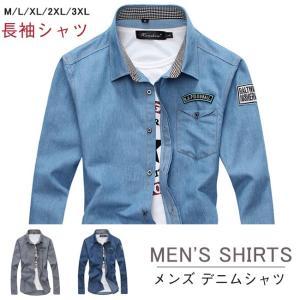 デニムシャツ メンズ トップス 長袖シャツ ウエスタンシャツ ストレッチ gsgs-shopping