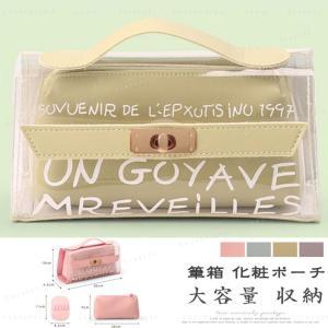 コスメポーチ ター ペンケース 筆箱 ふでばこ 女性 化粧ポーチ 勉強 アート 鉛筆 ボールペン|gsgs-shopping