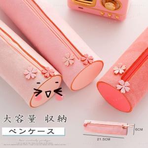 ペンケース 筆箱 ふでばこ かわいい ジッパー さくら 桜 文房具 豊富 大容量 収納 携帯便利  小物入れ|gsgs-shopping