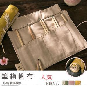 ペンケース 筆箱 ふでばこ 帆布 かわいい ペンケース 学生 プレゼント 収納 携帯便利|gsgs-shopping