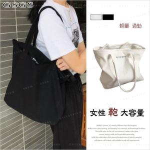 ショルダーバッグ レディース 大容量 バック ショルダーバッグ 可愛い 女性 軽量 旅行用 通学 通勤 鞄 おしゃれ|gsgs-shopping