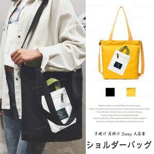 ショルダーバッグ トートバッグ レディース おしゃれ バック カバン 可愛い 女性 軽量 旅行用 通学 通勤 鞄|gsgs-shopping