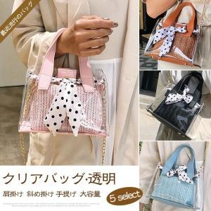 クリアバッグ レディース 透明 防水 ハンドバッグ 草編み 鞄 大容量 ビーチバッグ 夏 プール 海 新作|gsgs-shopping