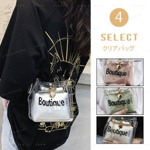 クリアバッグ レディース  ビーチバッグ ショルダーバッグ 透明 防水バッグ 鞄 大容量 可愛い  無地  手提げ 肩掛け ビーチ 夏 プール 海|gsgs-shopping