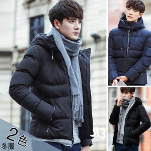 ダウンジャケット アウター コート メンズファッション ショート丈 冬物 暖かい お洒落 ビジネスカジュアル 無地 シンプルで格好よく|gsgs-shopping