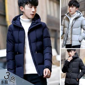 ダウンジャケット アウター コート メンズファッション ショート丈 冬物 シンプルで格好良く 洗練な冬スタイル 無地 大きいサイズ|gsgs-shopping