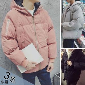 ダウンジャケット アウター コート メンズファッション ショート丈 冬物 ピンク グレー ブラック オーバーサイズ 原宿風 個性 厚手|gsgs-shopping
