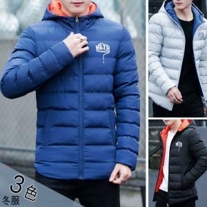 ダウンジャケット アウター コート メンズファッション ショート丈 冬物 韓国風 配色コート グレー ブラック ネイビー 長袖 フード付き|gsgs-shopping