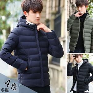 ダウンジャケット アウター メンズファッション コート ショート丈 冬物 細身 洗練な印象 男らしさ演出 着こなし力|gsgs-shopping
