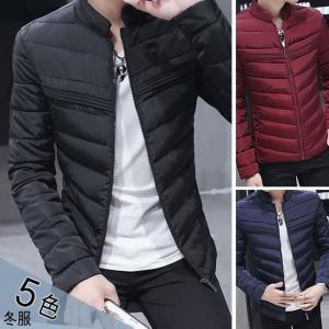 ダウンジャケット アウター コート メンズファッション ショート丈 冬物 細身 アウトドア 上品な素材 無地 ビジネスカジュアル 新作|gsgs-shopping