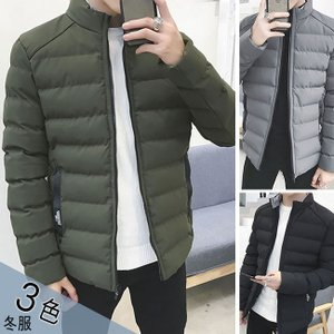 ダウンジャケット アウター コート メンズファッション ショート丈 冬物 厚手 大人のお洒落 ビジネスカジュアル シンプルで格好良く|gsgs-shopping