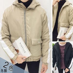 ダウンジャケット アウター コート メンズファッション ショート丈 冬物 ブラック ベージュ 新作 オーバーサイズ 韓国風ファッション|gsgs-shopping