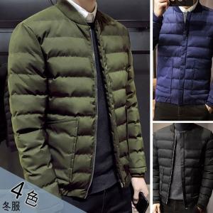 ダウンジャケット アウター コート メンズファッション 冬物 スカジャン ノーカラー アウトドア シンプルなデザイン 着こなしやすい|gsgs-shopping