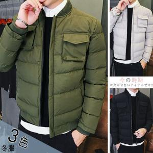 ダウンジャケット アウター コート メンズファッション ショート丈 冬物 中綿 ノーカラー 大きいサイズ スカジャン ビジネスカジュアル|gsgs-shopping