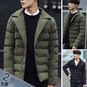 ダウンジャケット アウター コート メンズファッション ショート丈 冬物 個性 クラシック きれいめ ビジネスカジュアル 男の冬コーデ|gsgs-shopping