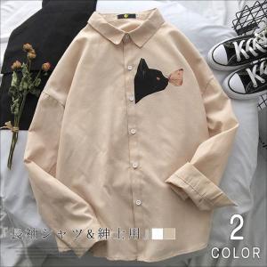 カジュアルシャツ Tシャツ メンズ 大きいサイズ シャツ メンズ 長袖 シャツ メンズ シャツ メンズ ファッション オシャレ男子ゆるシャツ|gsgs-shopping
