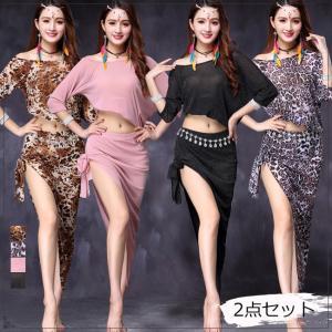 ベリーダンス 衣装 新作 レディースダンス衣装 2点セット ヒップスカーフなし 社交ダンス衣装 7分袖 メール便送料無料|gsgs-shopping