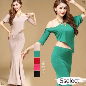 ベリーダンス 衣装 2点セット ヒップスカーフなし 新作 レディース ダンス ロングスカート 短袖 メール便送料無料|gsgs-shopping