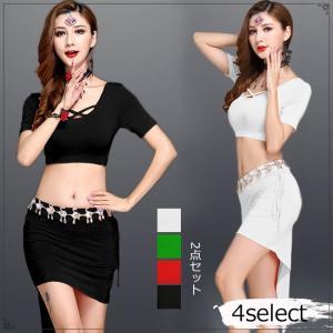 ベリーダンス 衣装 2点セット ヒップスカーフなし 新作 レディース ダンス 短袖 ミニスカート メール便送料無料|gsgs-shopping